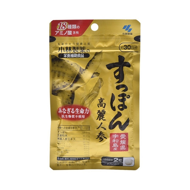 KOBAYASHI Turtle And Korean Ginseng 60tablets - Yamibuy com