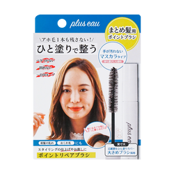 PLUS EAU Point Repair Keep Hair Styling Point Brush 10ml