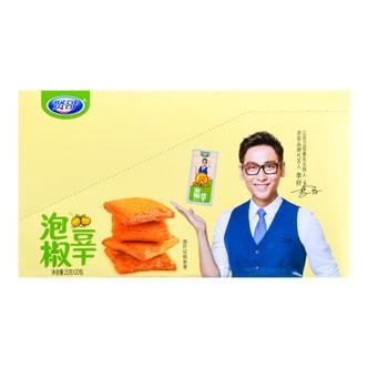 XIANGE Spiced Tofu Snack 500g SS-XG385116