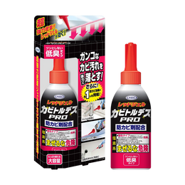 Japan UYEKI Mold Removal Gel 150g