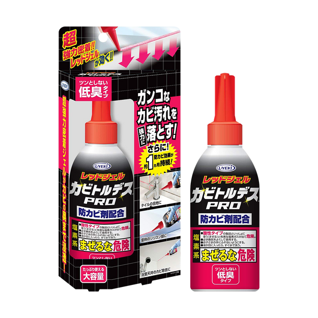 Product Detail - Japan Mold Removal Gel 150g - image  0
