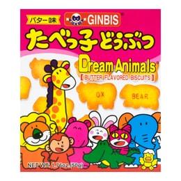日本GINBIS金必氏 愉快动物饼干 黄油味 50g