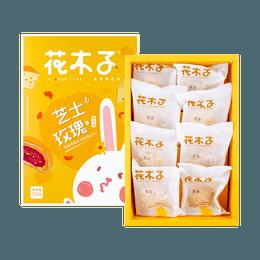 【短保爆品】花木子 芝士玫瑰鲜花饼 320g【Best Before 6/25/2021】