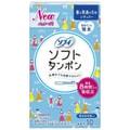【日本直邮】日本Unicharm尤妮佳 导管内置卫生棉条 蓝色 10个