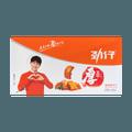 华文食品 劲仔厚豆干 麻辣味 超值盒装 20包入 500g 湖南特产 邓伦代言