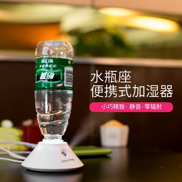 Product Detail - YINGNI USB ortable humidifier White - image 0