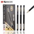 [中国直邮]晨光文具(M&G) BLACK GOLD 黑金系列全针管中性笔 / 啫喱笔AGPA4002  黑色笔芯  0.5mm   盒装 12支/盒