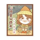 台湾AM 猪头妹系列 阿里山绿茶净化舒缓面膜 单片入