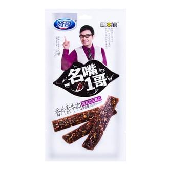 贤哥 名嘴1哥 香片素牛肉 湘式挤压糕点 109g