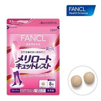 日本FANCL芳珂 休足支援下半身瘦腿美腿 240粒