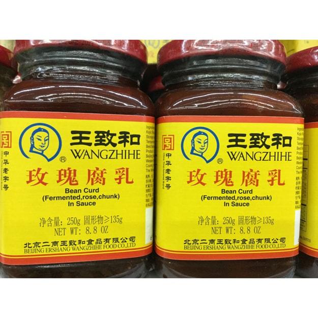 商品详情 - 王致和玫瑰腐乳250克 - image  0