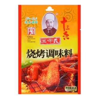 王守义 十三香烧烤调味料 35g 清真调料