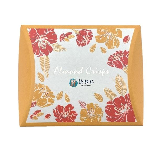 商品详情 - [台湾直邮] 红樱花 杏仁脆片50g 1盒/5片(新包装3种颜色随机出货) - image  0