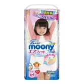 日本MOONY尤妮佳 婴儿尿不湿拉拉裤 女宝宝专用 XL号 12-17kg 38片入