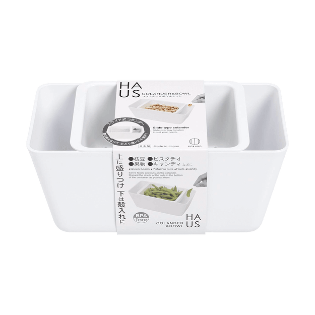 Product Detail - Japan HAUS Colander & Bowl for Nuts with Shell Storage Tray BPA Free - image  0