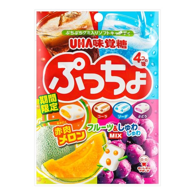 商品详情 - 日本UHA悠哈味觉糖 4味果汁碳酸糖中糖夹心软糖 95g 期间限定 - image  0