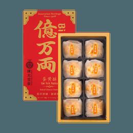 台湾陈允宝泉 亿万两 蛋黄酥 8粒入  礼盒装