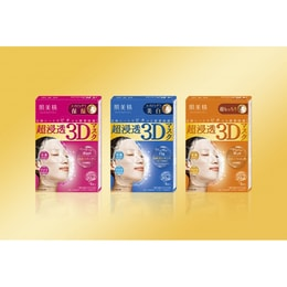KRACIE HADABISEI Facial Mask 3D 3 Sets