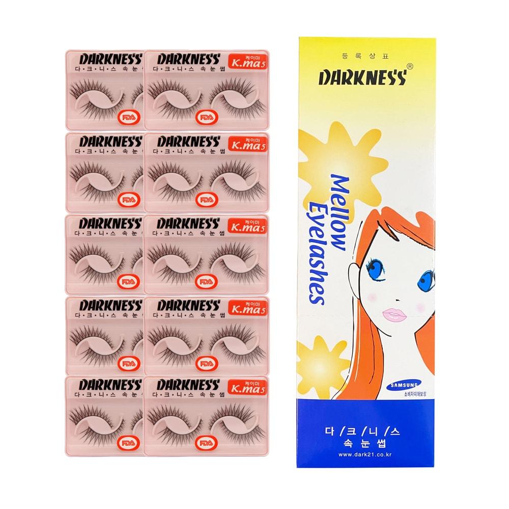韩国DARKNESS 达克尼斯假睫毛  #Kma5 10盒1盒2对 送睫毛胶 怎么样 - 亚米网