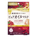 MANDOM BARRIER REPAIR Rose Hip Oil 2017 4sheets