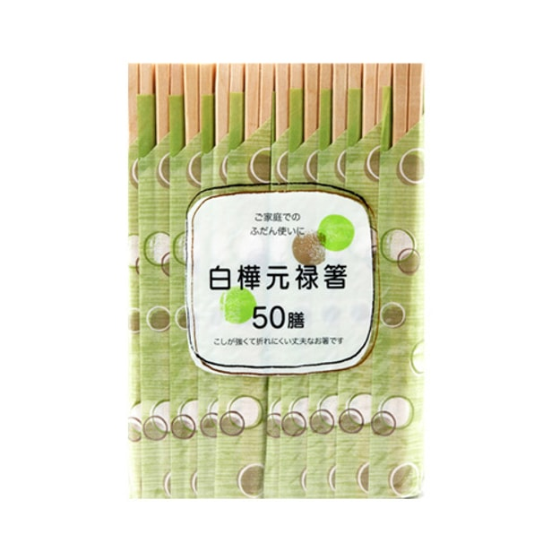 Product Detail - DAIWA One Time Chopstick 50pairs  - image 0