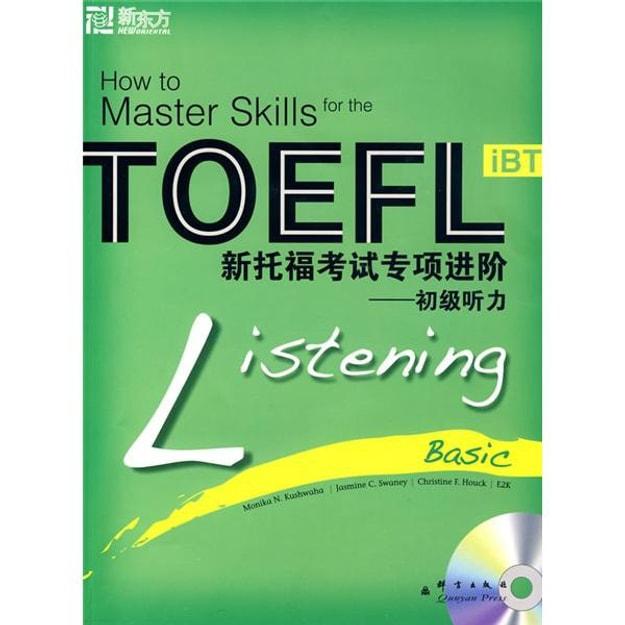 商品详情 - 新东方·新托福考试专项进阶:初级听力(附光盘) - image  0