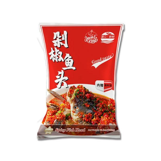 商品详情 - 地道中国味剁椒鱼头 1.4LBS - image  0