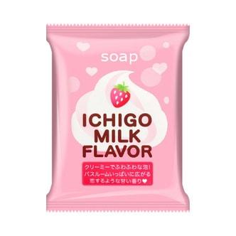 日本PELICAN 保湿嫩肤 草莓牛奶香皂 沐浴皂 粉色 80g