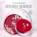 【日本直邮】日本樱花限定款 红蛇毒眼膜spa treatment保湿提拉淡化黑眼圈60枚