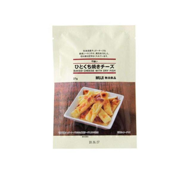 商品详情 - 【日本直邮】MUJI无印良品 一口烧烤芝士条37g - image  0