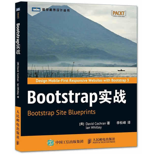 Product Detail - Bootstrap实战 - image 0