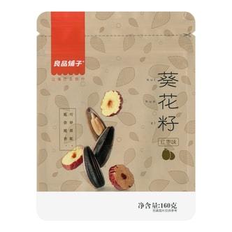 BESTORE Sun Flower Jujube Flavor 160g