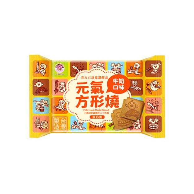 商品详情 - 台湾天鹏 元气方块烧 牛奶口味 40g - image  0