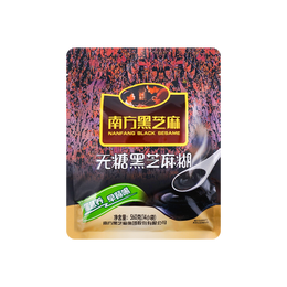 Black Sesame Soup Powder Sugar Free 560g