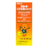 SATO Stona Cold Remedy Syrup for Children 120ml