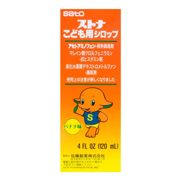 Product Detail - SATO Stona Cold Remedy Syrup for Children 120ml - image 0