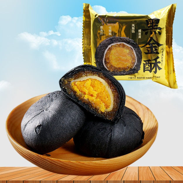Product Detail - Quzile Black Egg Yolk Crisp 1 piece 58g - image 0