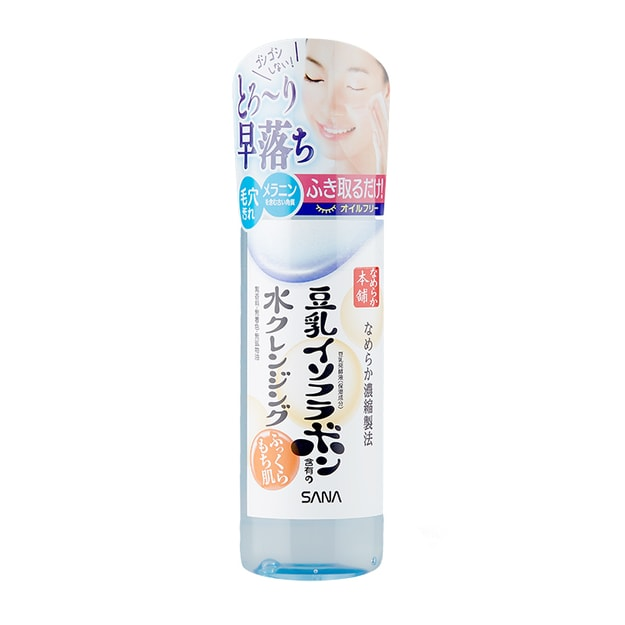 Product Detail - SANA Soy Bean Cleansing Lotion 200ml - image 0