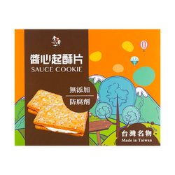 CHING TS Sauce Cookie 280g