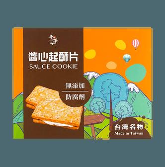 台湾青泽 酱心起酥片 280g