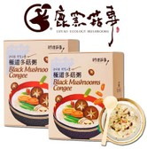 [Taiwan Direct Mail]LUYAO Black mushroom congee 2 Cases Combo*Vegan/Specialty* 【Give free gift】