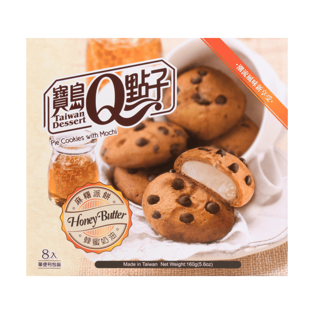 Yamibuy.com:Customer reviews:ROYAL FAMILY Pie Cookies  Honey Flavor 160g