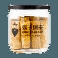 【蛋卷界的LV】台湾胡子国王 手工法国 奶油蛋卷 黑麦