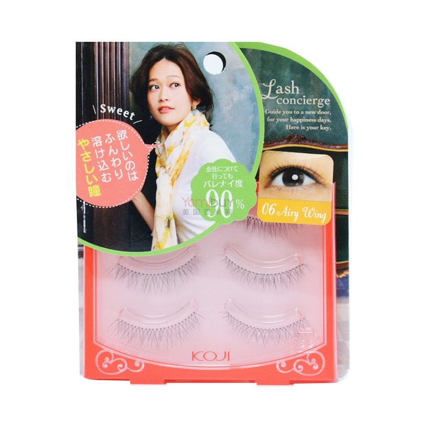 Product Detail - KOJI LASH CONCIERGE False Eyelashes 06 Airy Wing 3pairs - image 0