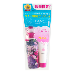 fancl mild cleansing oil set