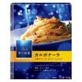 【日本直邮】日清制粉 青之洞窟意大利面酱 双重芝士培根口味 140g