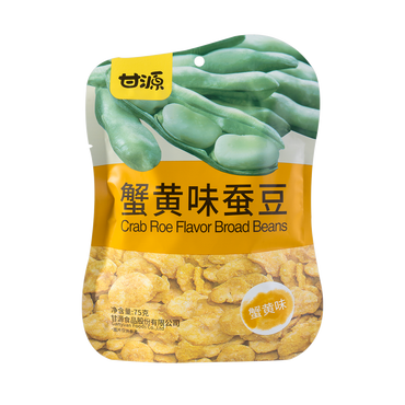 GANYUAN Roasted Fried Beans (Crab Flavor) 75g