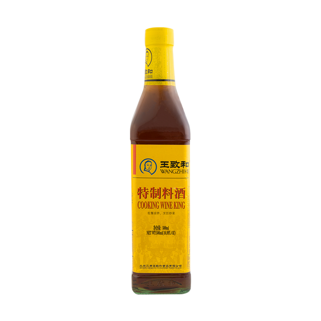 Product Detail - WANGZHIHE Cooking Wine King 500ml - image 0