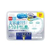 【日本直邮】日本原装KOSE高丝美容液面膜 传明酸淡斑美白保湿抑制黑色素30片