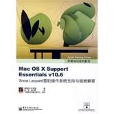 苹果培训系列教材:Mac OS X Support Essentials v10.6 Snow Leopard雪豹操作系统支持与疑难解答